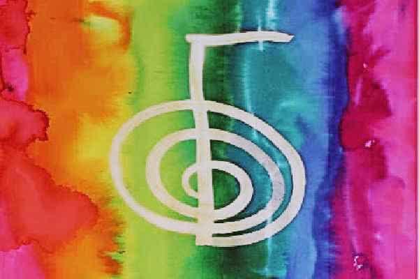 Reiki Cho Ko Rei Symbol sigil magic symbol